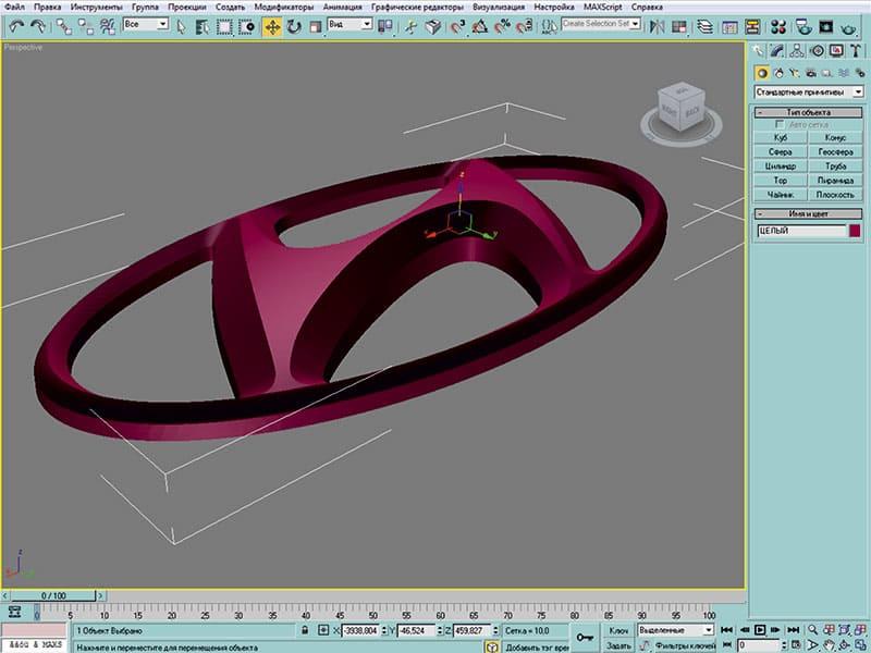 3DsMax 1